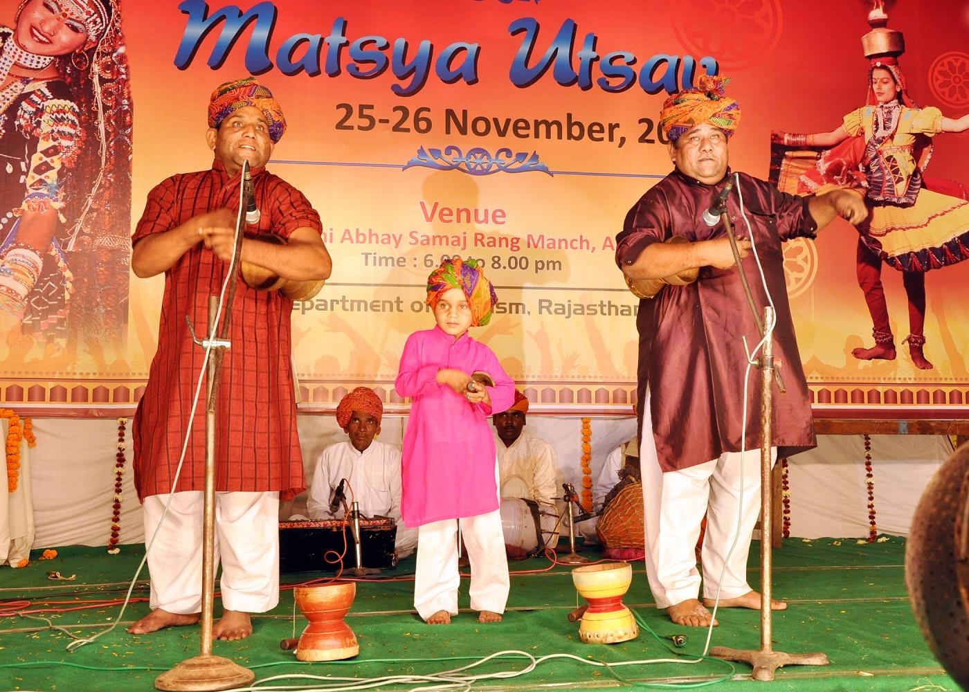 Matsya Festival, Bundi Rajasthan
