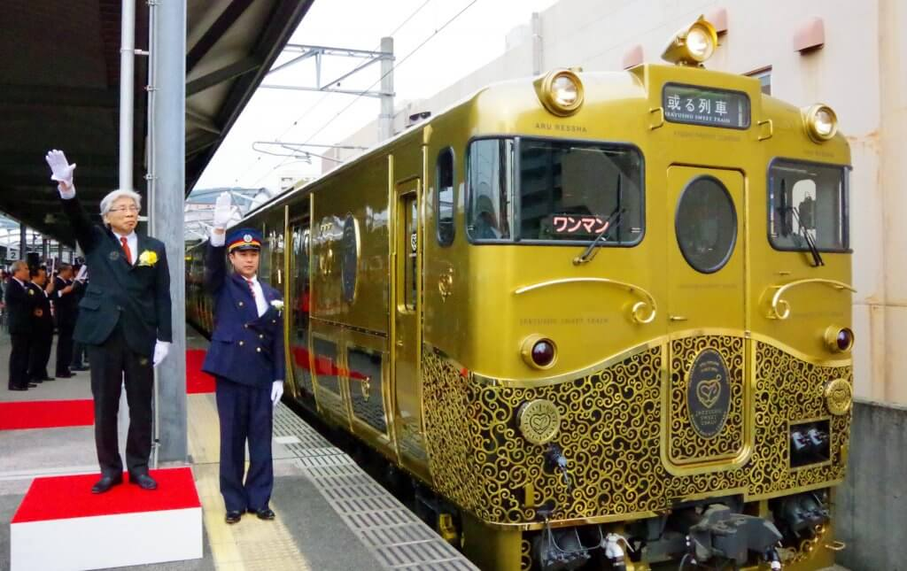 The Sweet Train