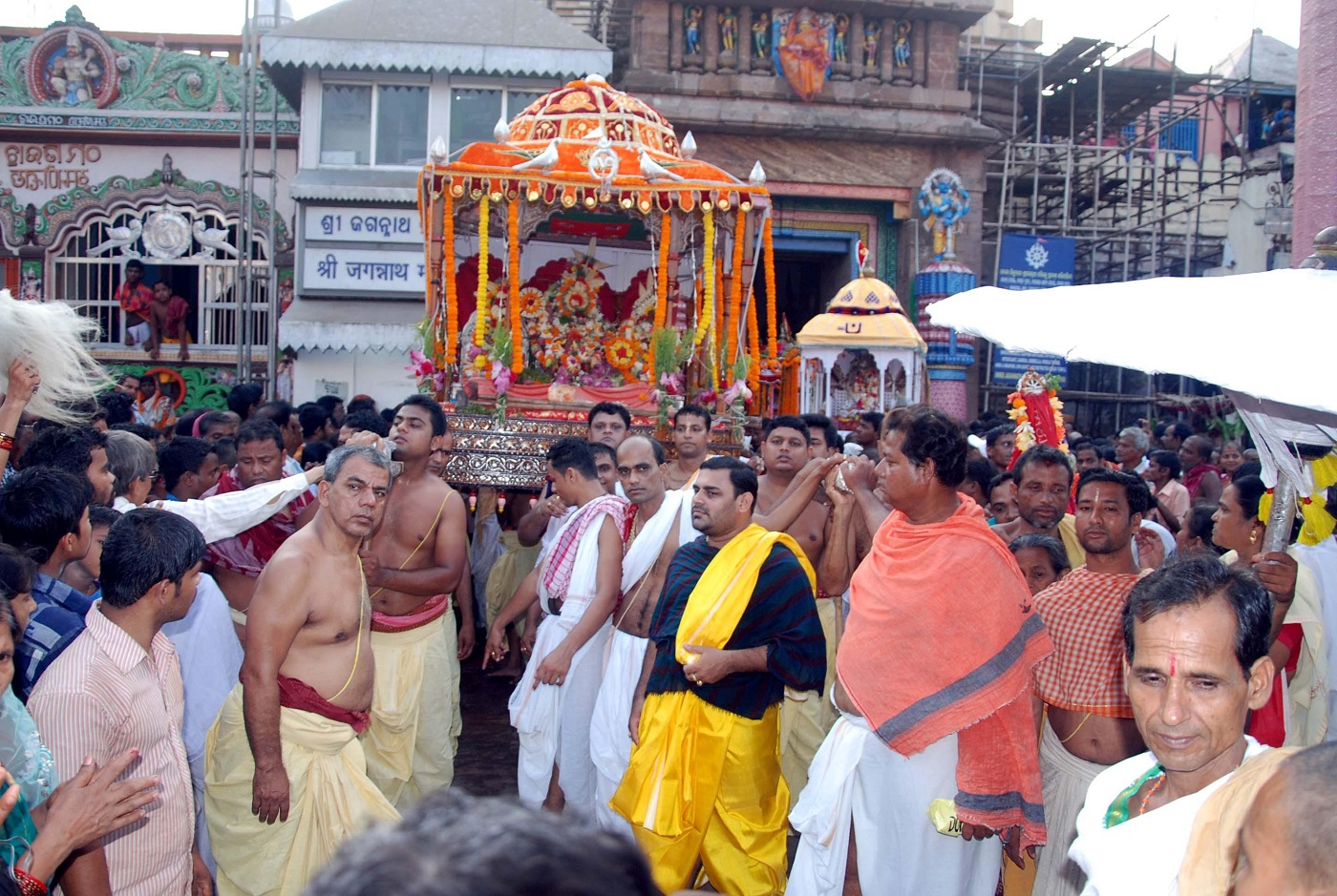 Hera Panchami, Jagannath Rath Yatra Puri