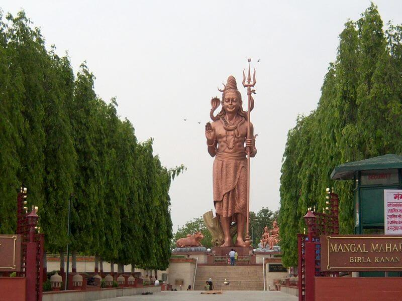 Mangal Mahadev Birla Kanan, Shivaji Marg