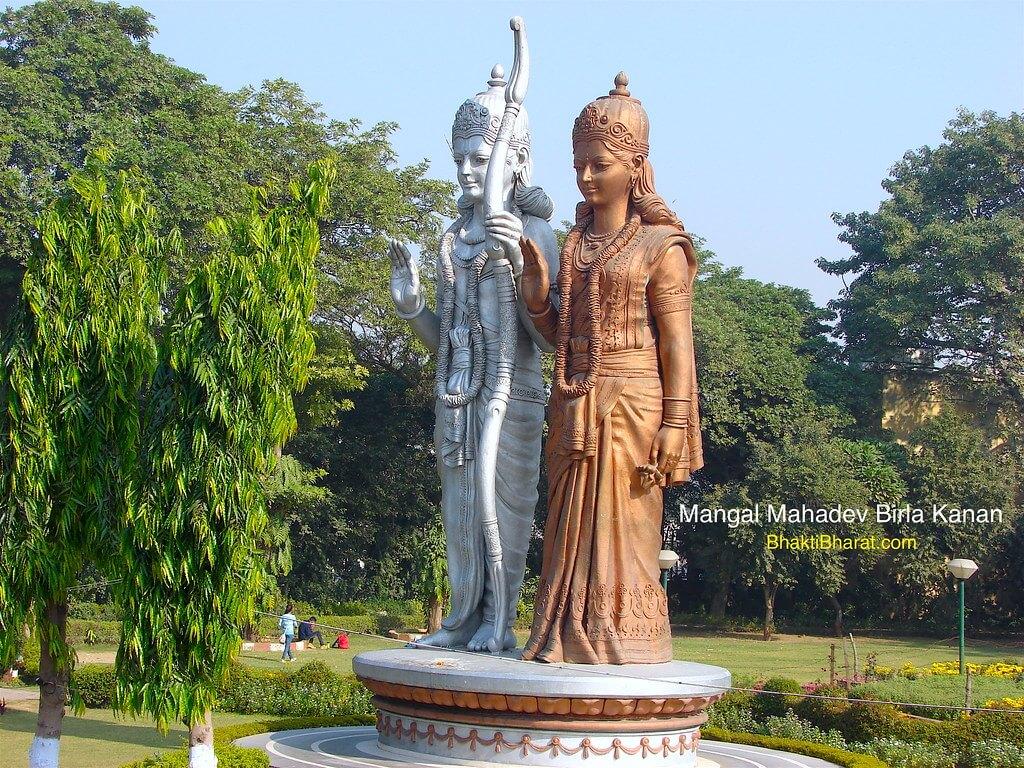 Mangal Mahadeva Birla Kanan, Shivaji Marg