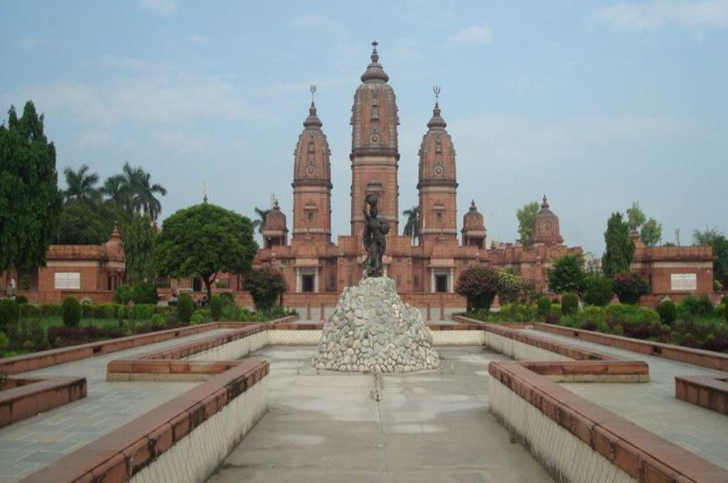Laxmai narayan temple