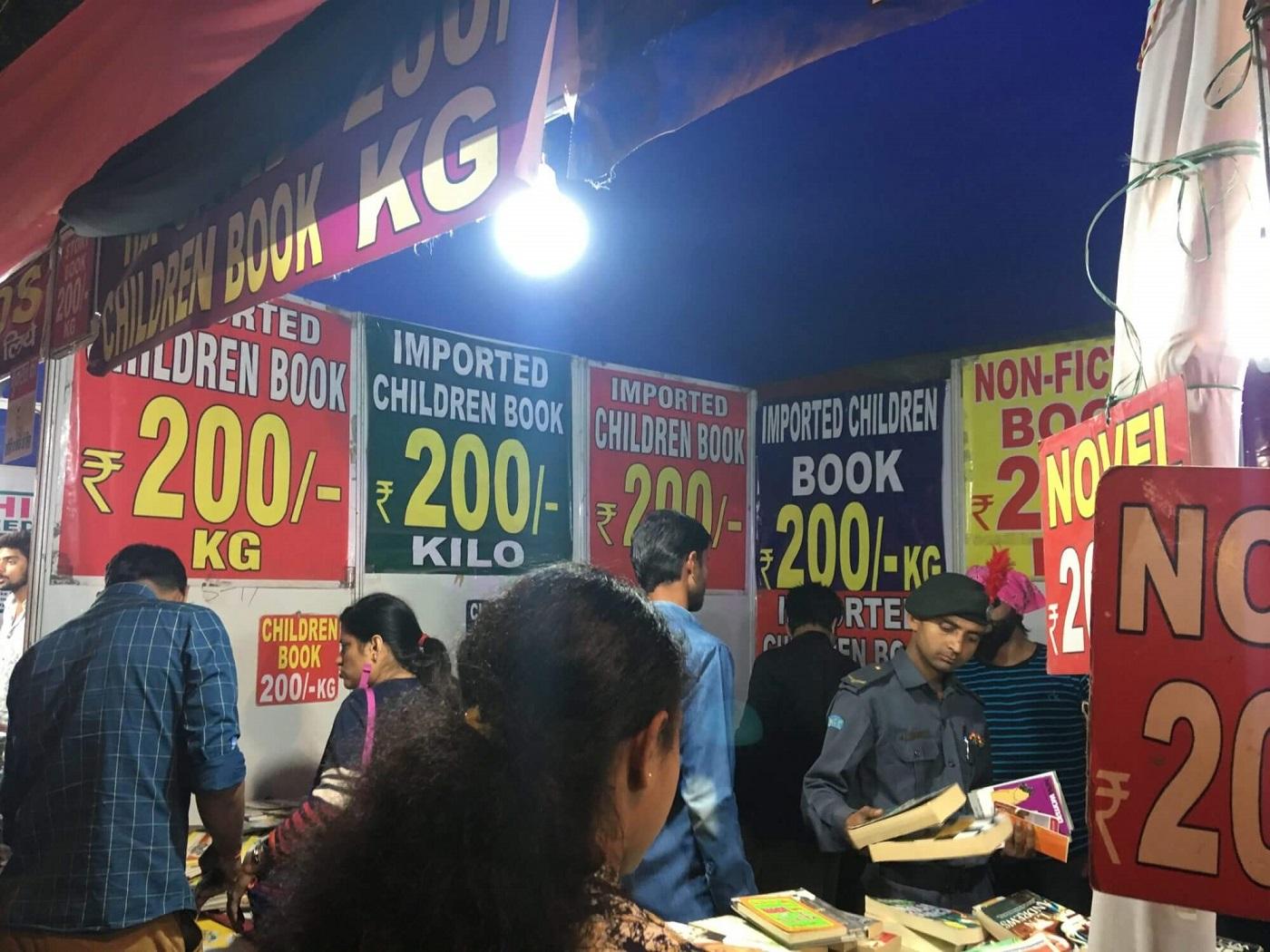 Book Stall at Taj Mahotsav Agra